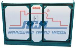 Мини-контейнеры (энергомодули)