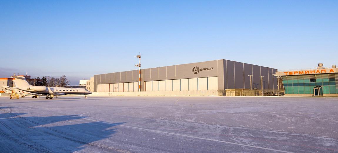 Центр деловой авиации аэропорта Шереметьево