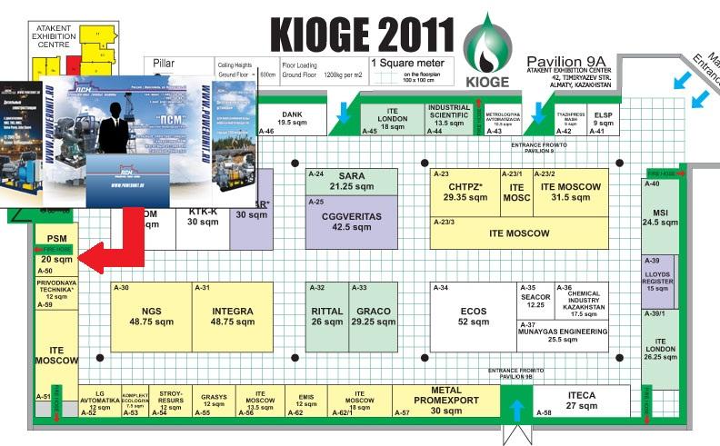 """Схема расположения стенда нашей компании.  Компания  """"ПСМ """" будет рада встрече с Вами на выставке  """"KIOGE-2011 """"!"""
